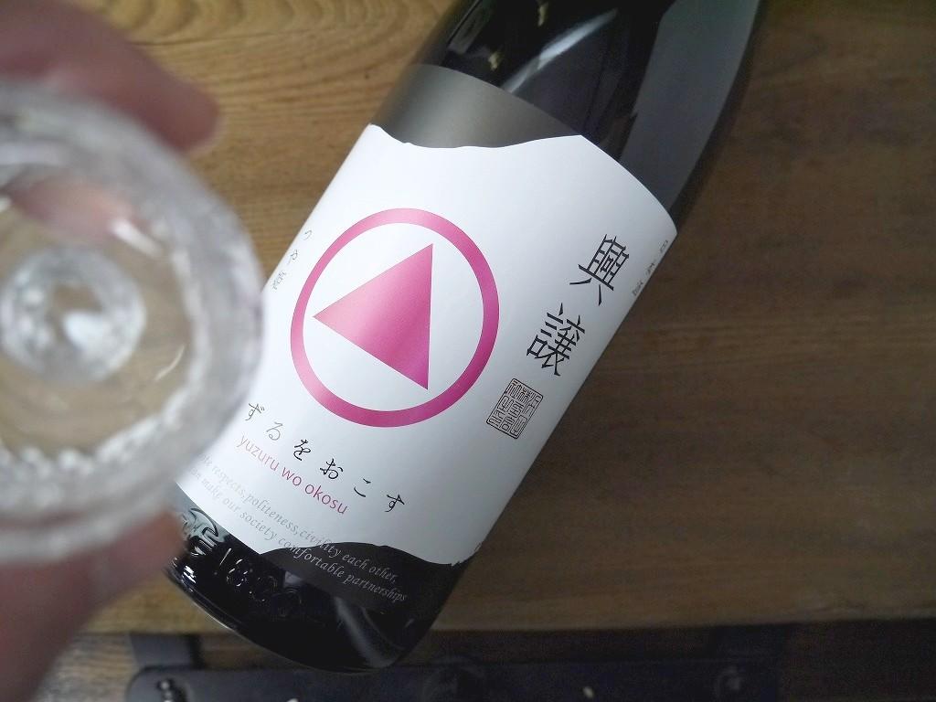 浜田 興譲 純米吟醸 つや姫(1800ml)
