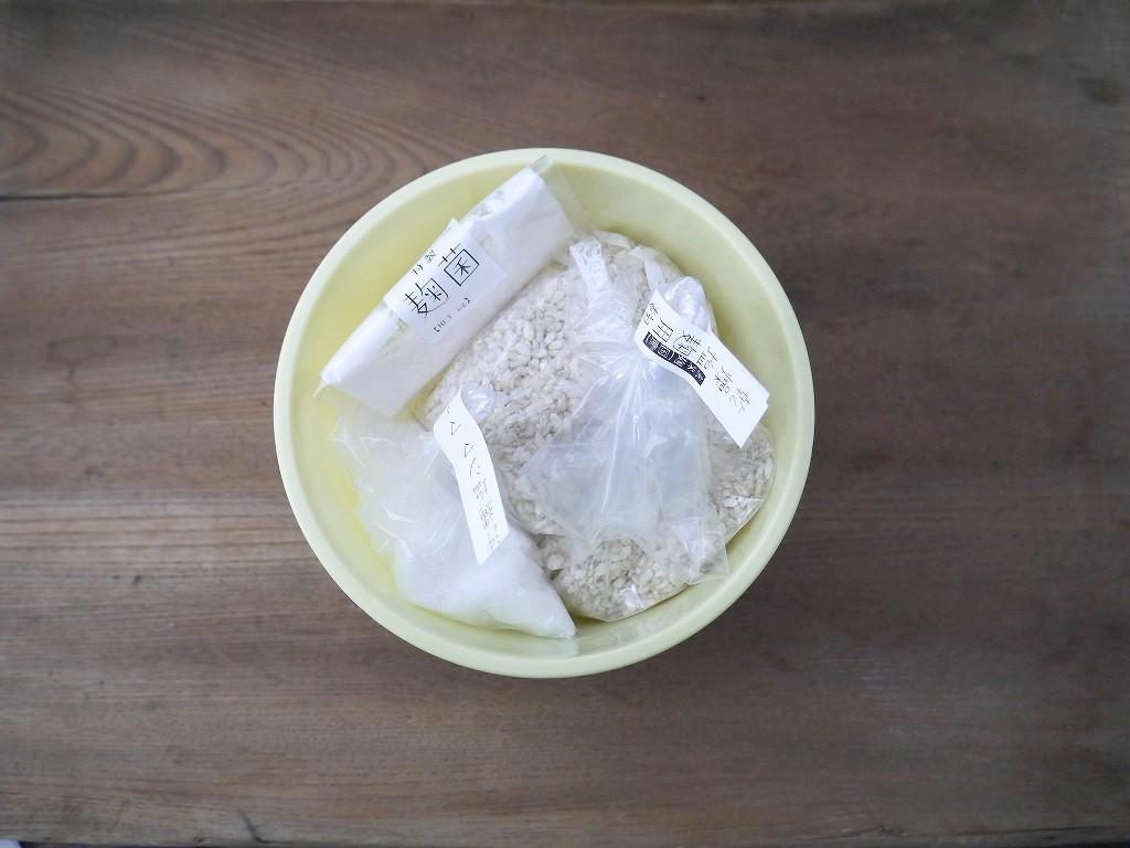 玄米塩麹 手作りキット 玄米麹(1Lポリ容器)