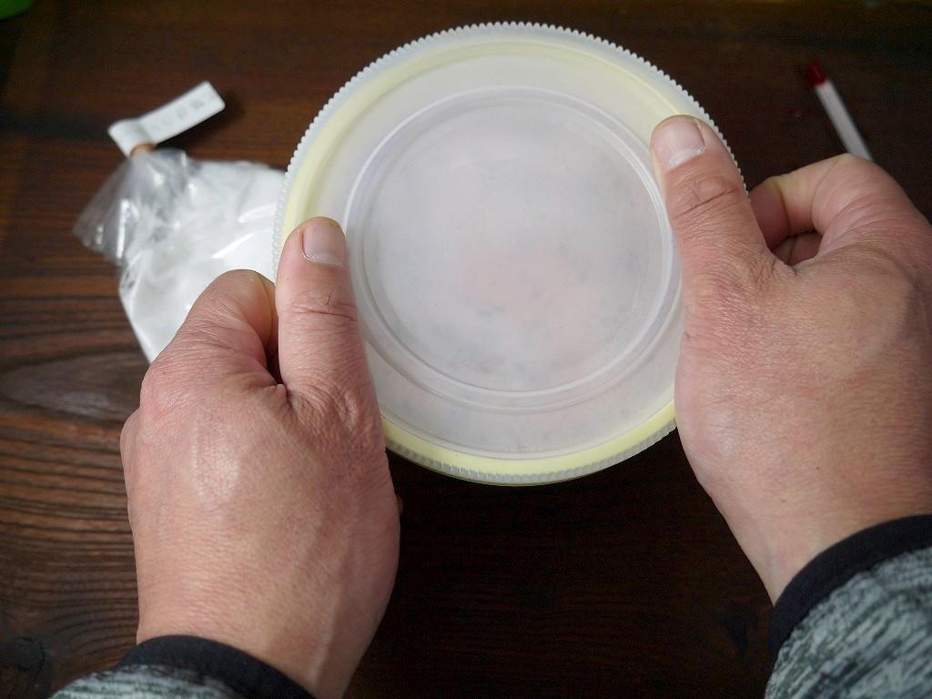 1kgポリ樽 紅塩麹 手作りキット