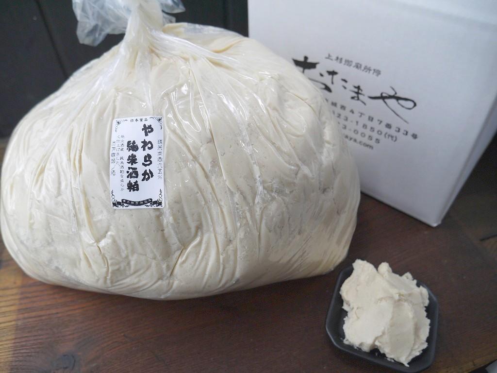 【特別価格】やわらか純米酒粕(10kg箱)