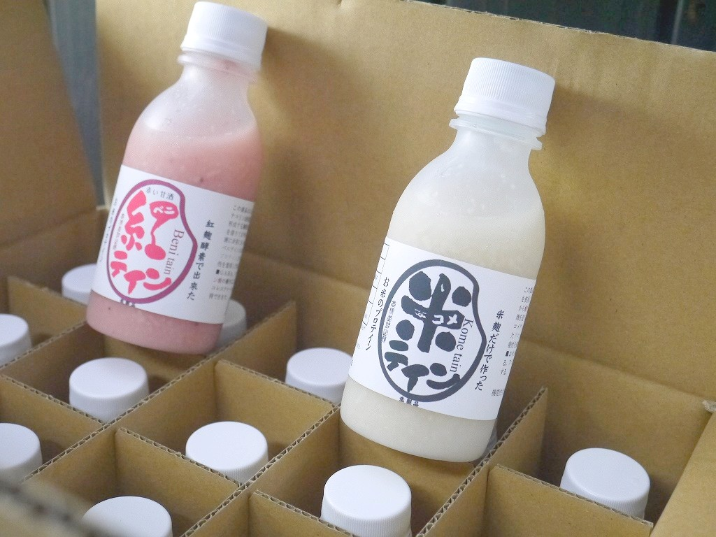 米テイン 白い甘酒 200g×10 紅テイン 赤い甘酒 200g×10(200g×20本)
