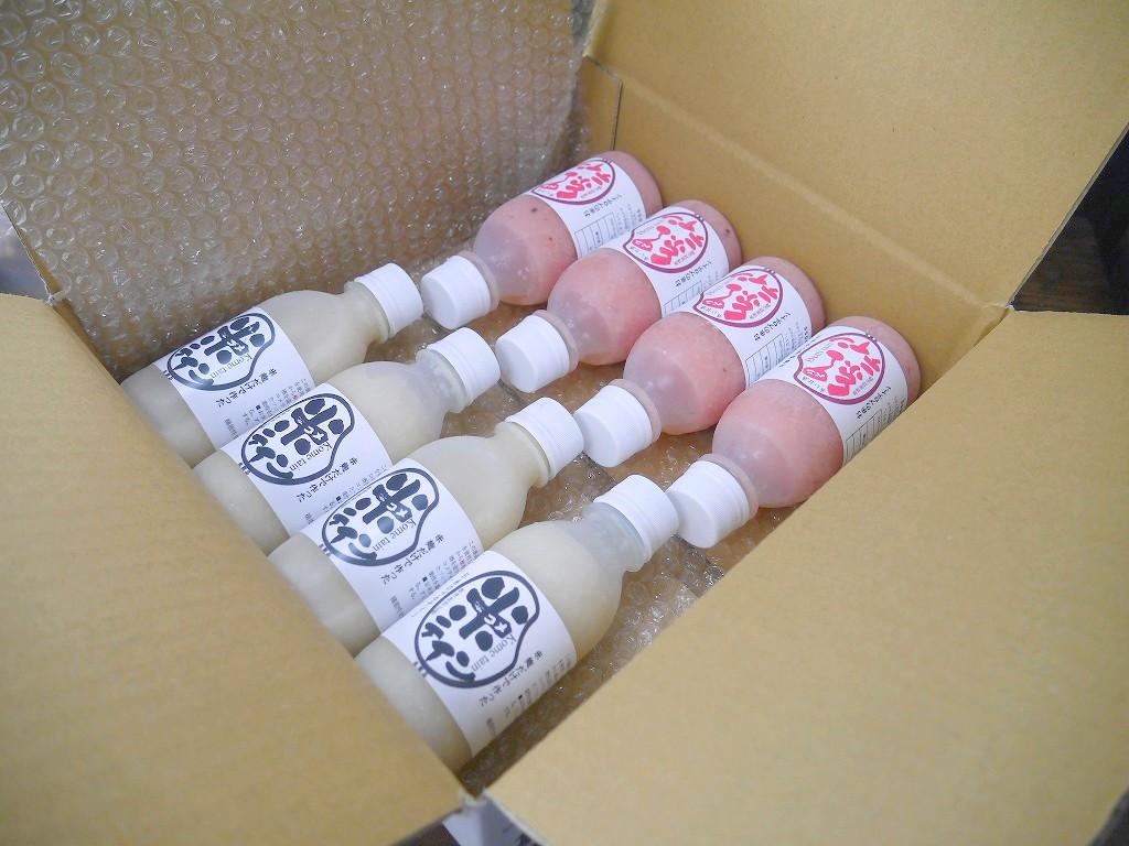 米テイン 白い甘酒 200g×4 紅テイン 赤い甘酒 200g×4(200g×8本)