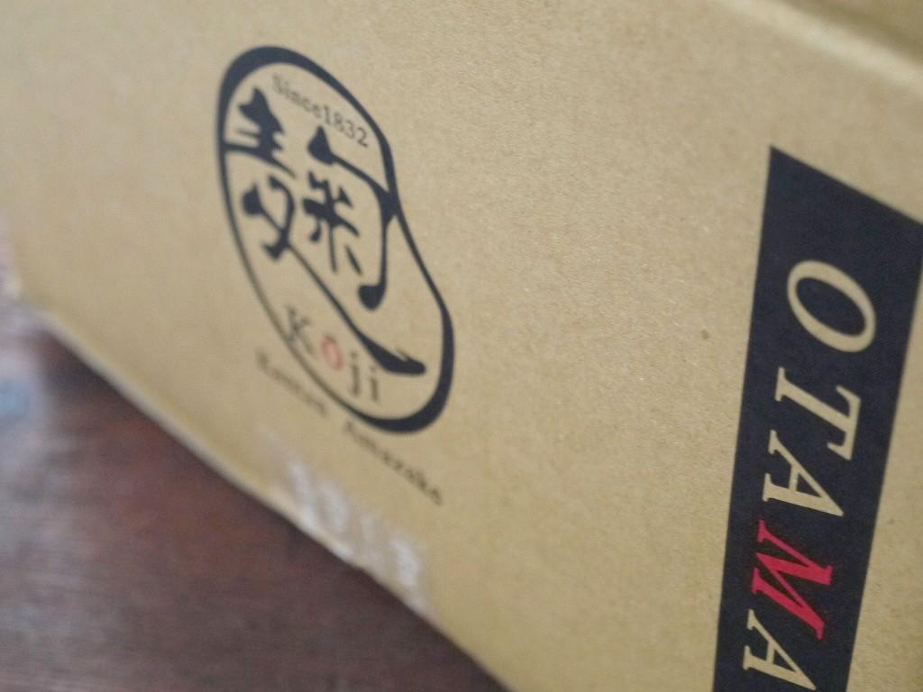 米テイン 白い甘酒(200g×20本)