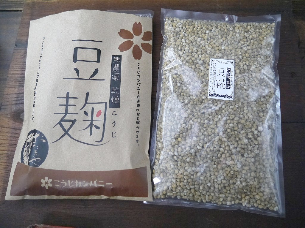 無農薬 乾燥豆麹 乾燥麹(600g)