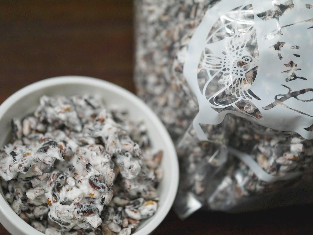 無農薬 有機肥料 黒米麹 生麹(1kg)