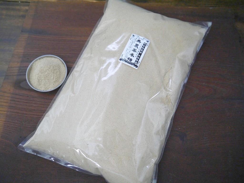 自社精米 無農薬 白糠 米糠(900g)