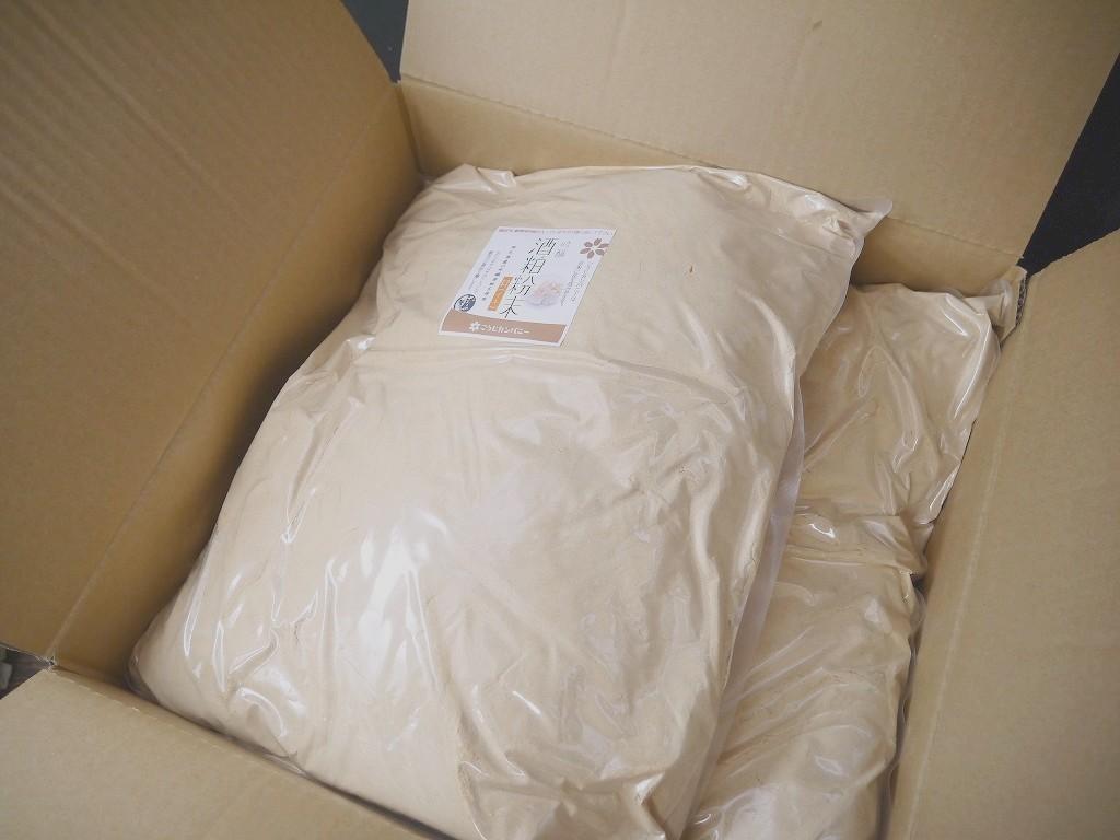 吟醸酒粕粉末 粋(5kg×2)10kg