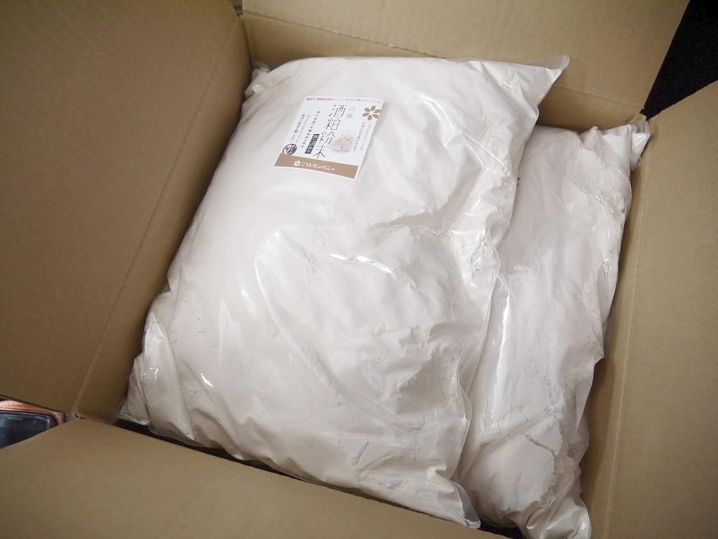 吟醸酒粕粉末 無調整(5kg×2)10kg
