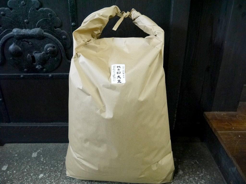 国産 割大豆(25kg)