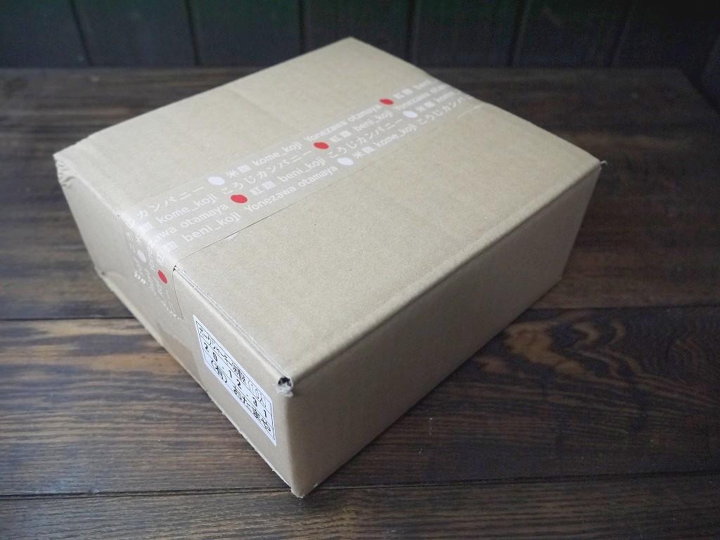 おたまや 熟成味噌山形豚ジャーキー(40g×10入)