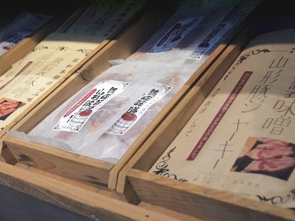おたまや 熟成味噌山形豚ジャーキー(40g)