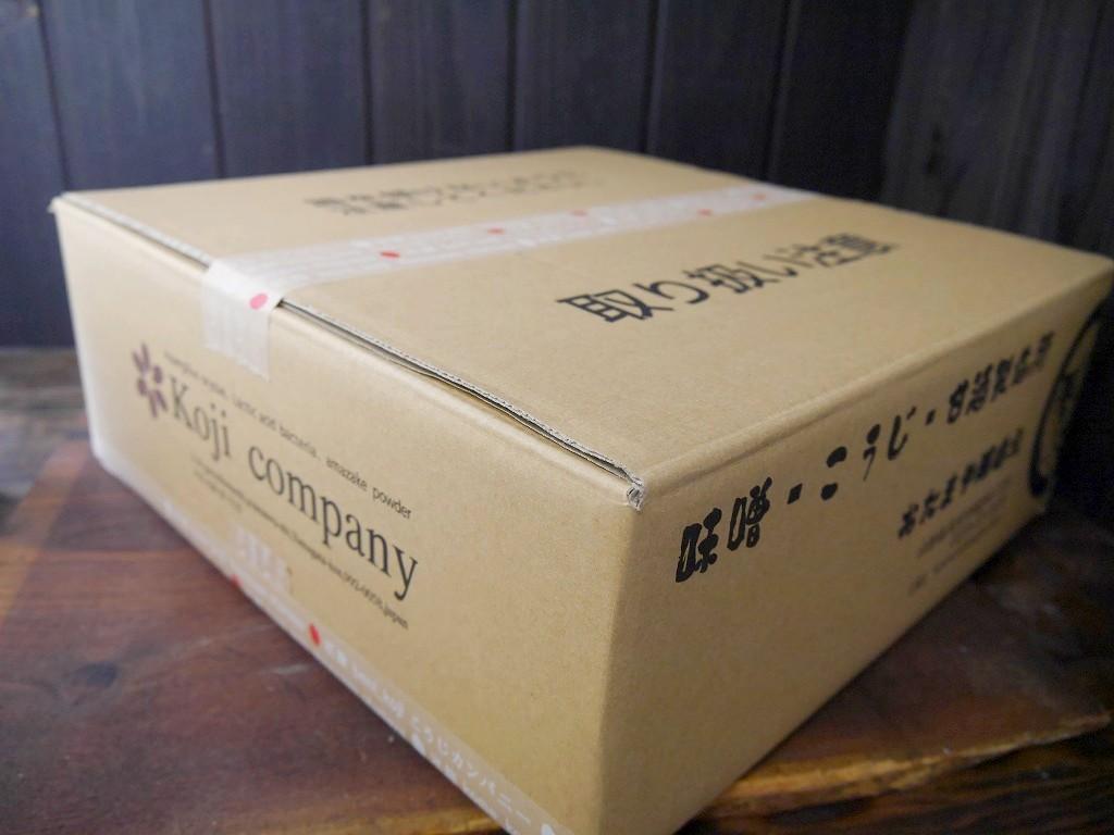 甘酒(1kg×12本)業務用 パウチ入り 12kg
