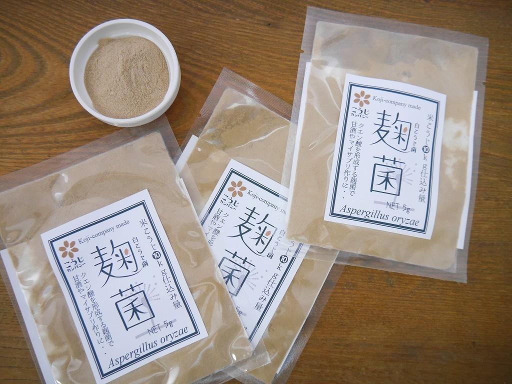 麹菌 種麹 白こうじ菌 クエン酸(5g×3入)プラスプーン付 kc
