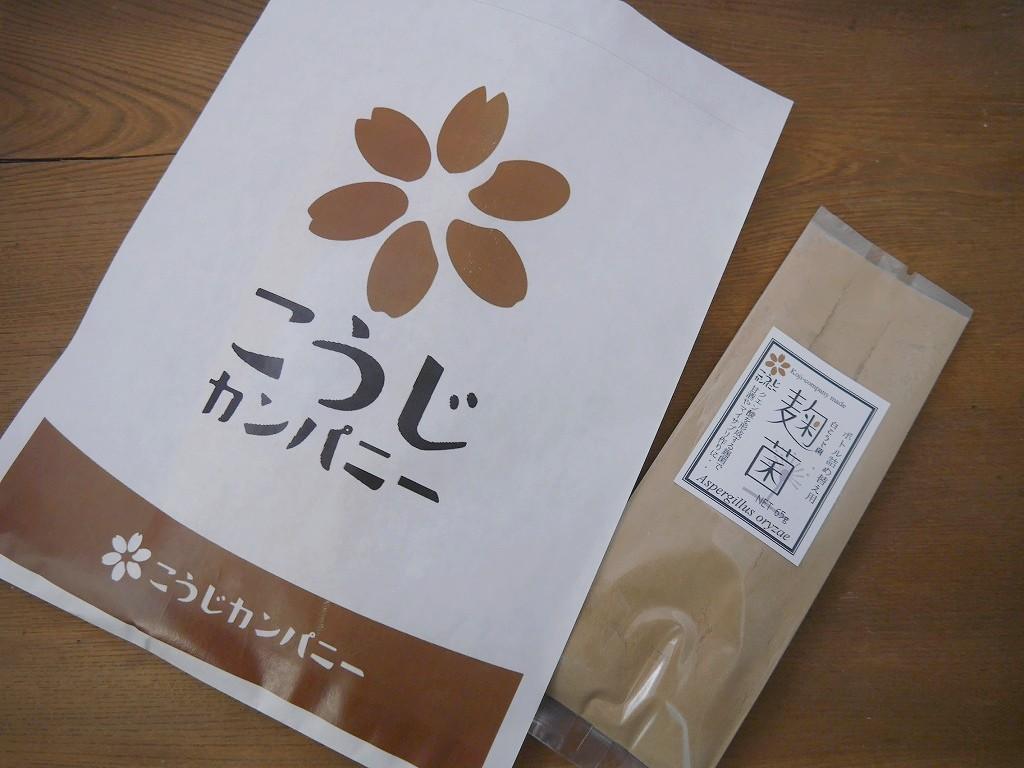 麹菌 種麹 白こうじ菌 クエン酸(65g詰め替え用)プラスプーン付 kc