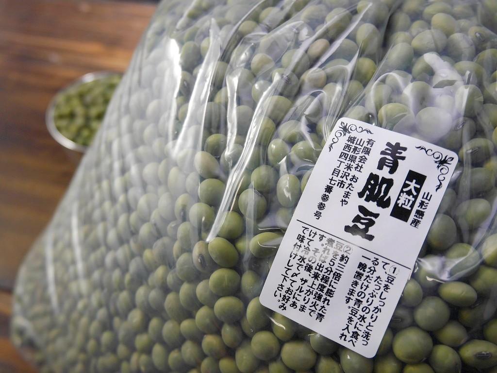 青肌豆 大粒(10kg)青大豆