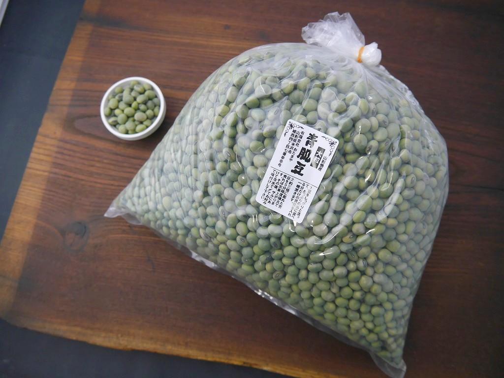 青肌豆 大粒(3kg)青大豆