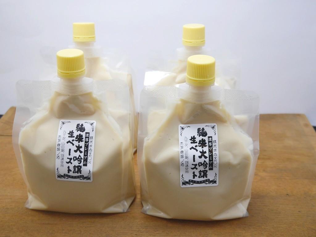 純米大吟醸酒粕生ペースト4個セット(600gCB×4個)