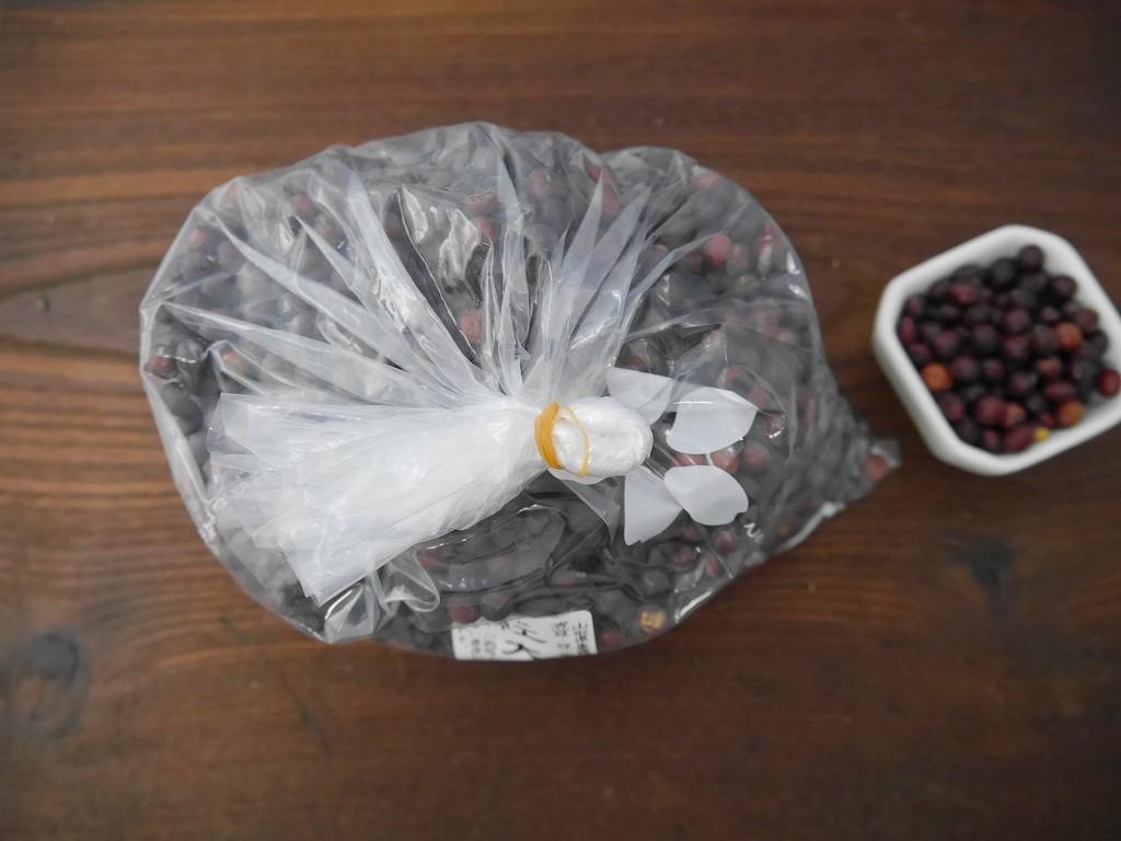 紅大豆(3kg)