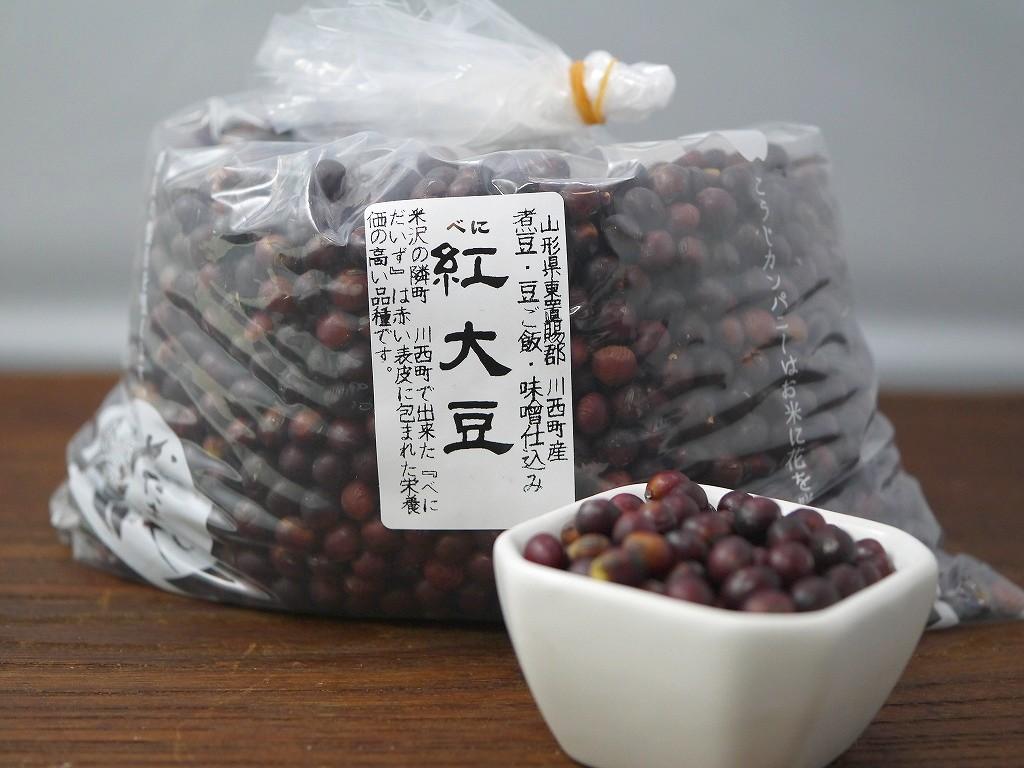 紅大豆(1kg)
