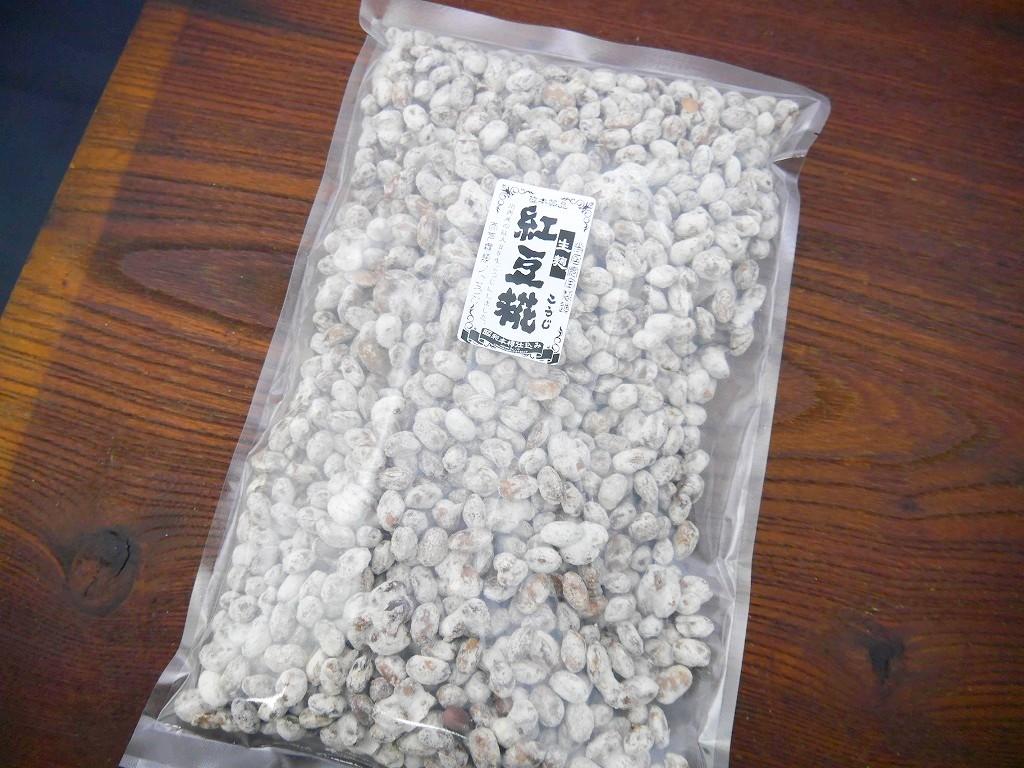 紅豆麹 生麹(500g)