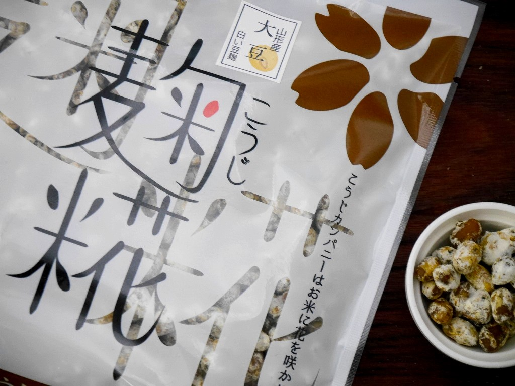 乾燥大豆麹 乾燥麹(180g)