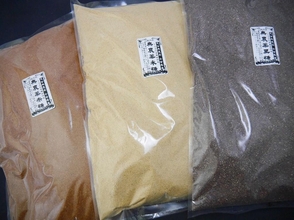 自社精米 無農薬 赤糠 米糠(900g)
