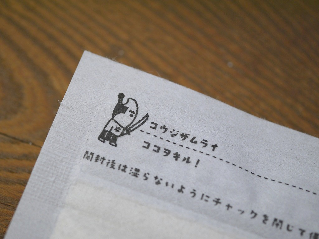 豆麹菌 種麹 白(120g)kc