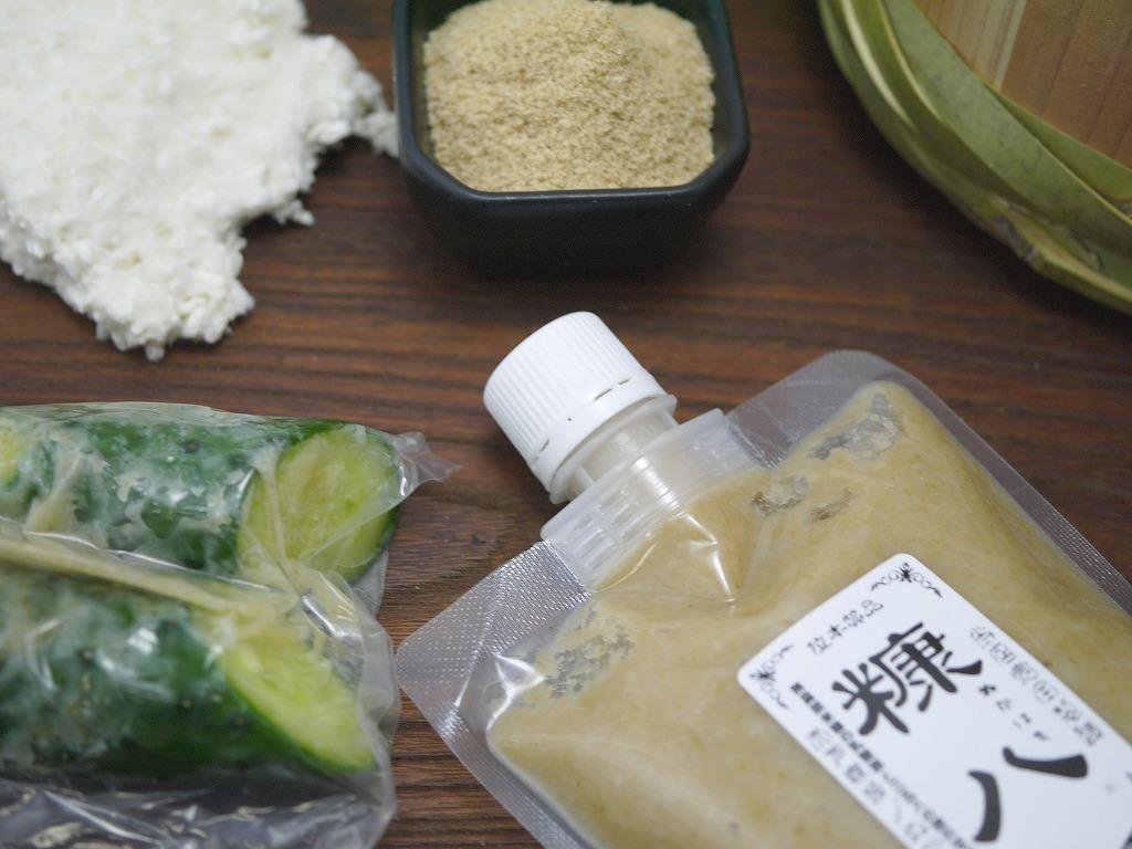 発酵『 糠八® 』でかんたんきゅうりの漬け込み