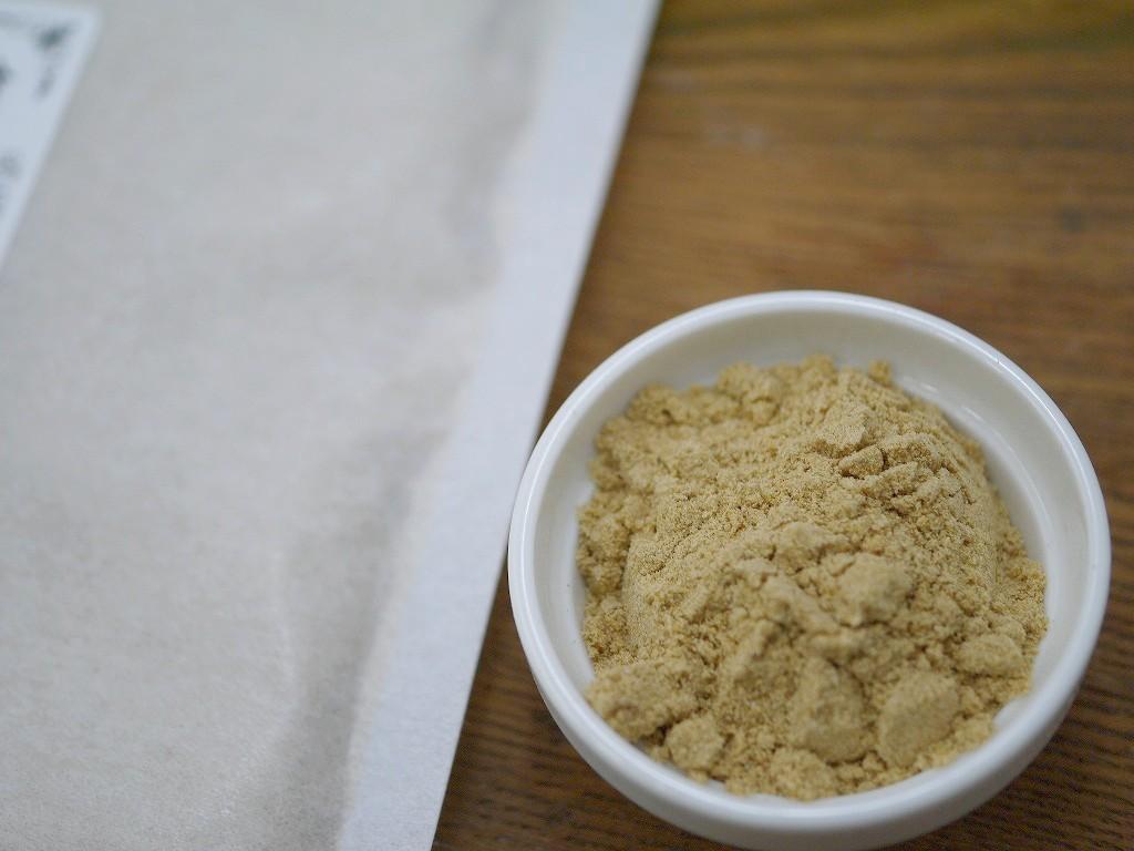 米糠八 たべる米糠パウダー(500g)