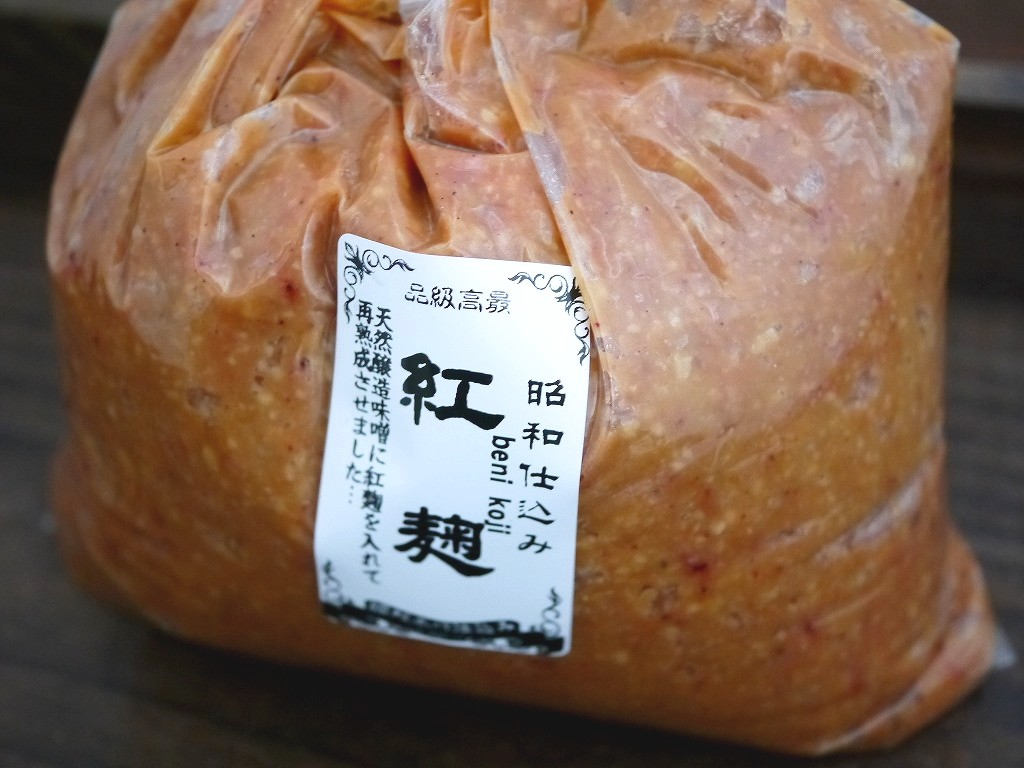 紅麹味噌(1kg)