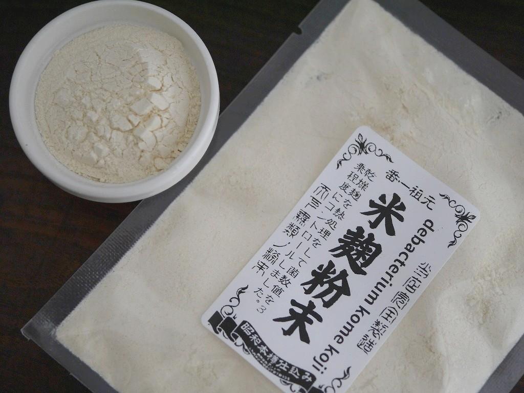 米麹粉末 debacterium(100g)