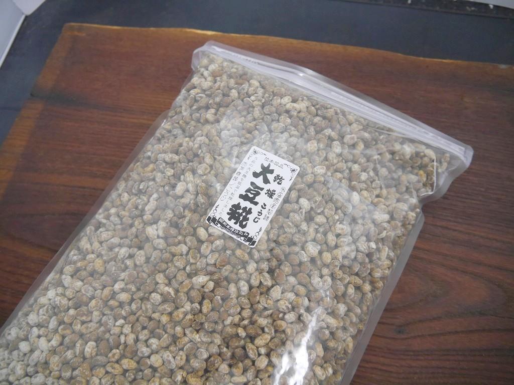 乾燥大豆麹 乾燥麹(1.8kg)