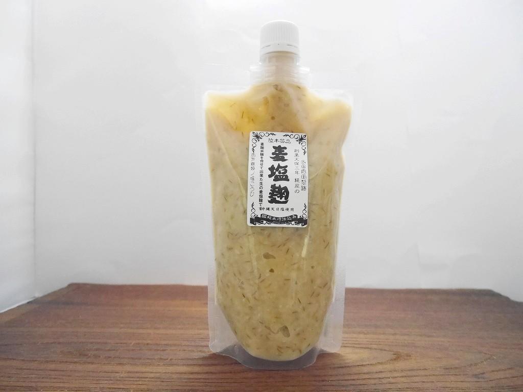 大麦塩麹(400gCB)