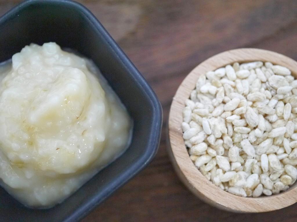 玄米塩麹(400gCB)